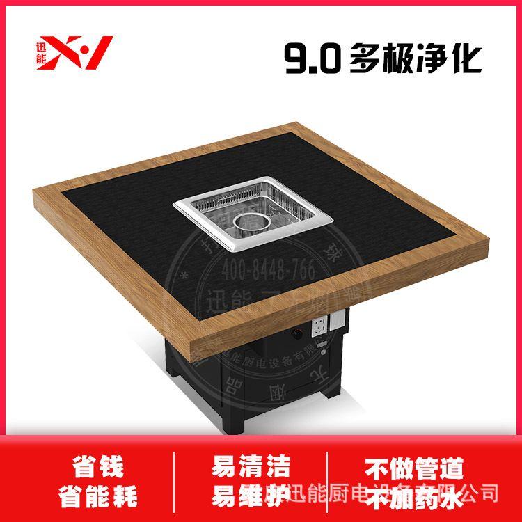 智能无烟火锅桌 商用岗石实木包边无烟净化桌 无烟桌椅定制