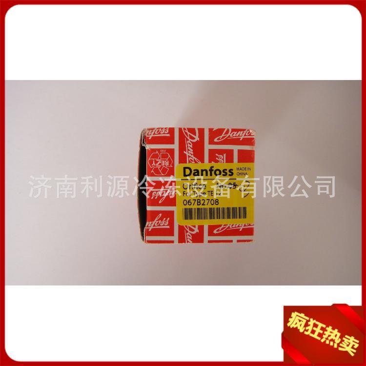 Danfoss 丹佛斯阀芯 TE12大量库存供应及时热销产品