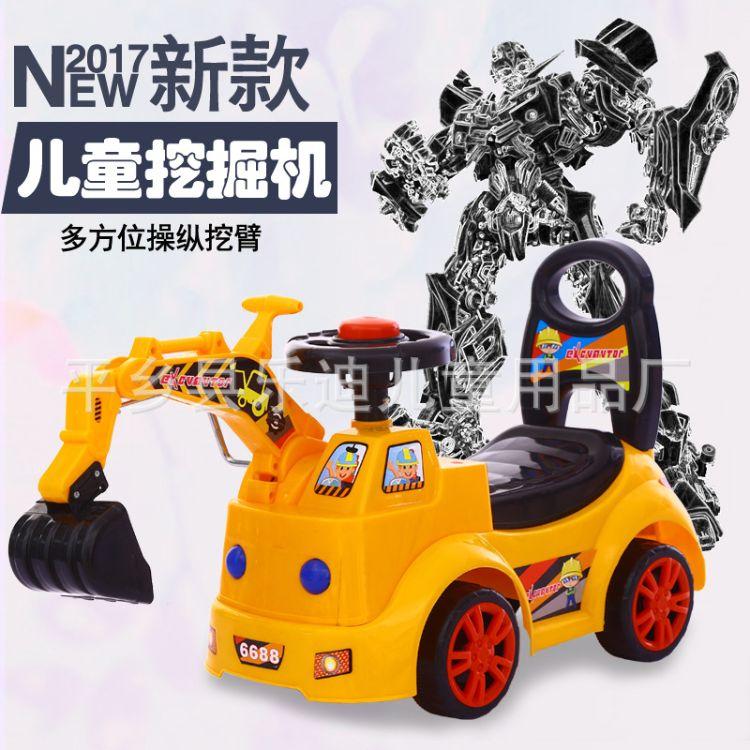 新款儿童电动挖掘机小孩玩具车工程车可坐可骑大号滑行脚踏挖土机