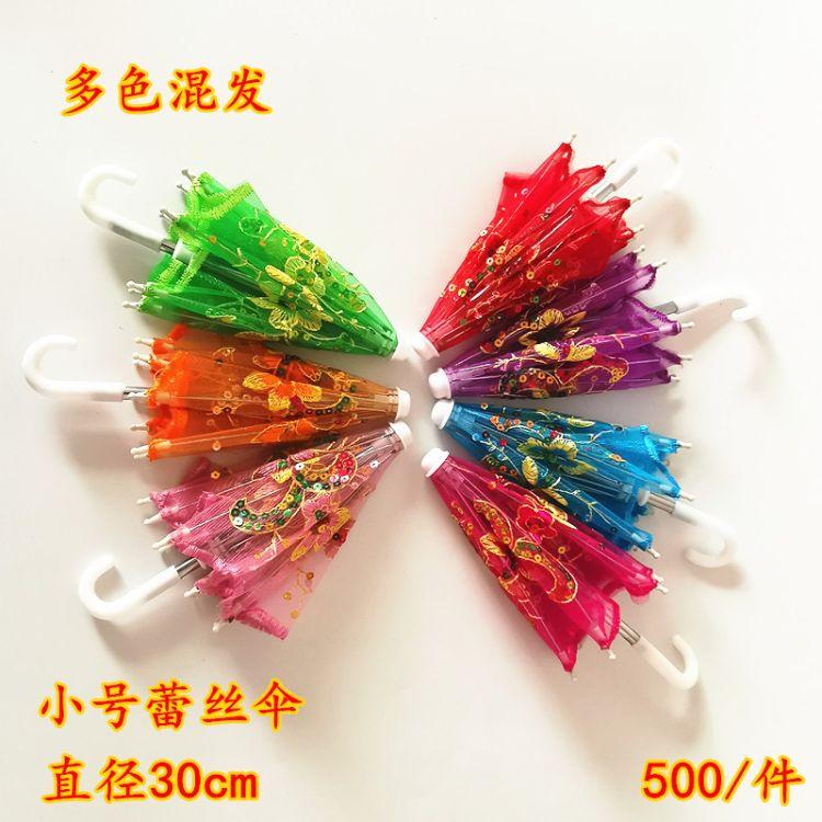 刺绣蕾丝绣花伞彩片儿童小花伞舞蹈工艺品家居装饰伞 景区纪念品