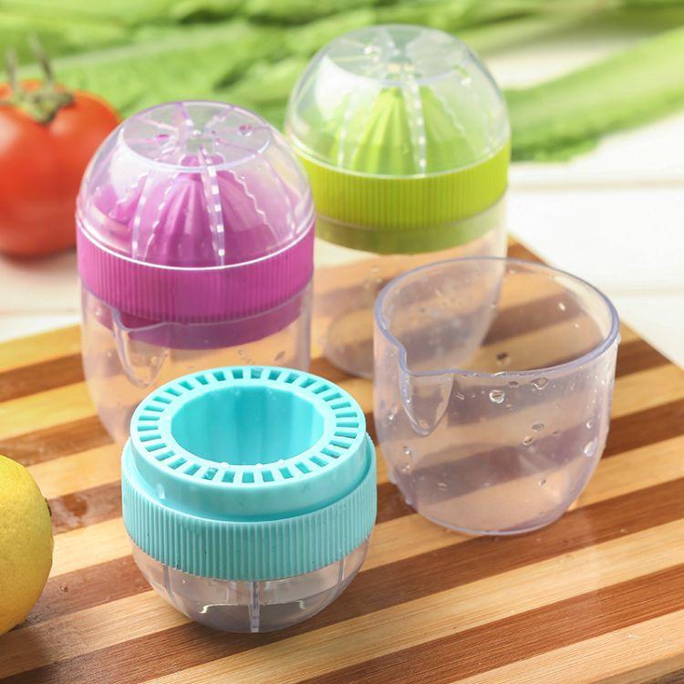 创意迷你榨汁机便携式手动榨汁器多功能橙子柠檬压榨机三色可选