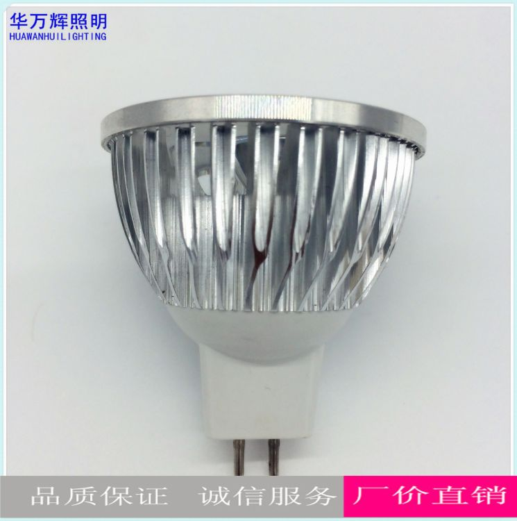 厂家直销大功率灯杯外壳LED灯具配件4W灯杯套件