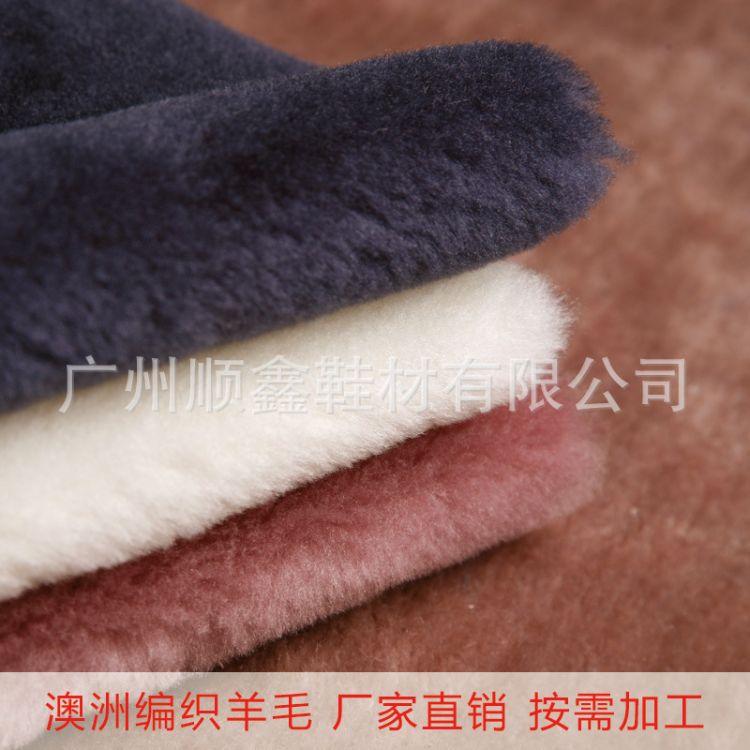厂家直销澳洲编织全羊毛绒布加厚女靴雪地靴面料可按要求生产