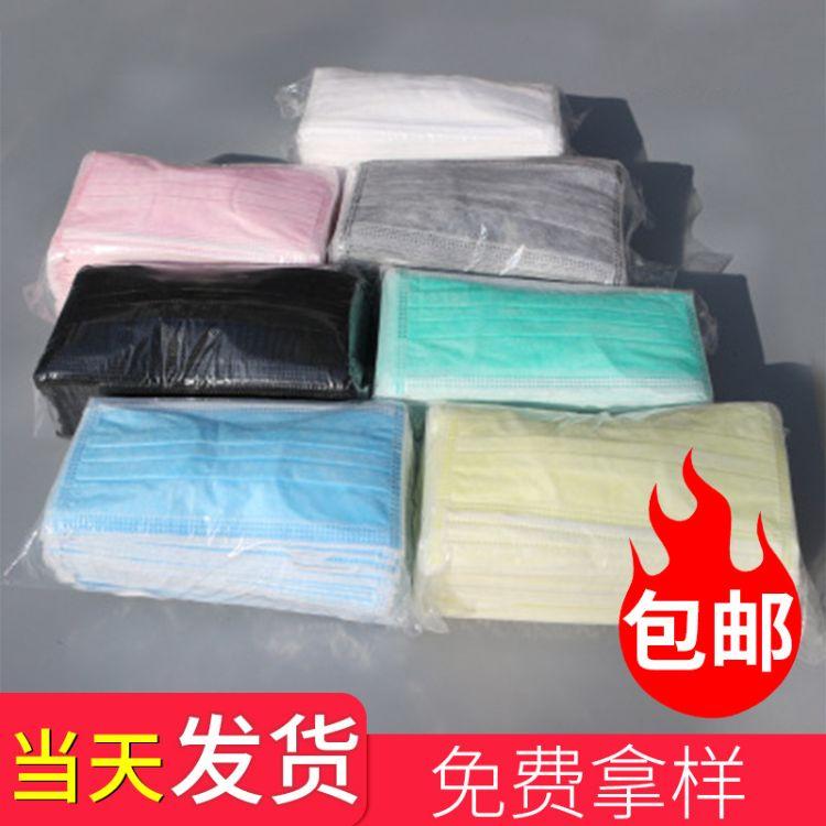 50只一袋装一次性口罩生产厂家批发加工三层无纺布熔喷布工厂直销