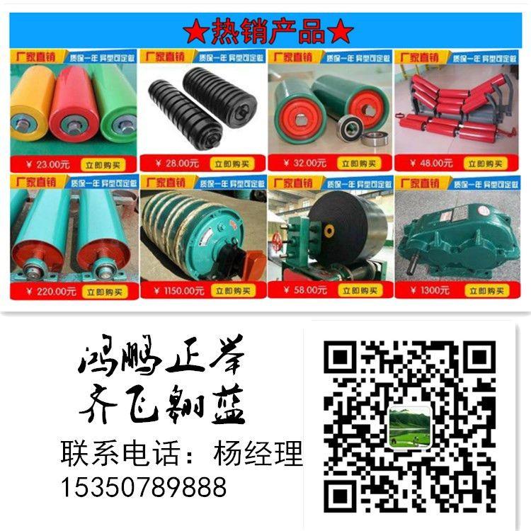 山西晋中地区厂家直销 TD75型滚筒 传动滚筒价格