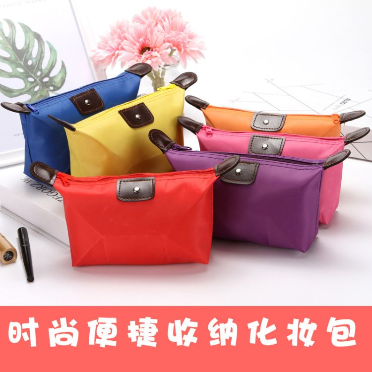[厂家] 新款饺子包化妆包 女士圆包包钱包 大容量收纳包可印LOGO
