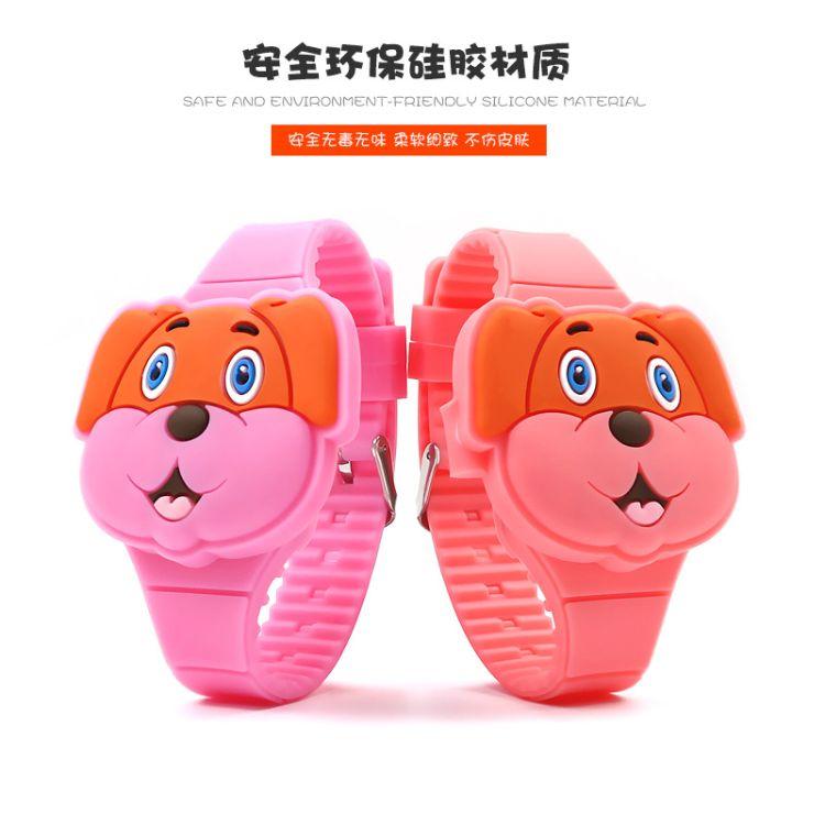 工厂直销可爱小狗儿童手表翻盖玩具学生led电子表男孩女孩礼物