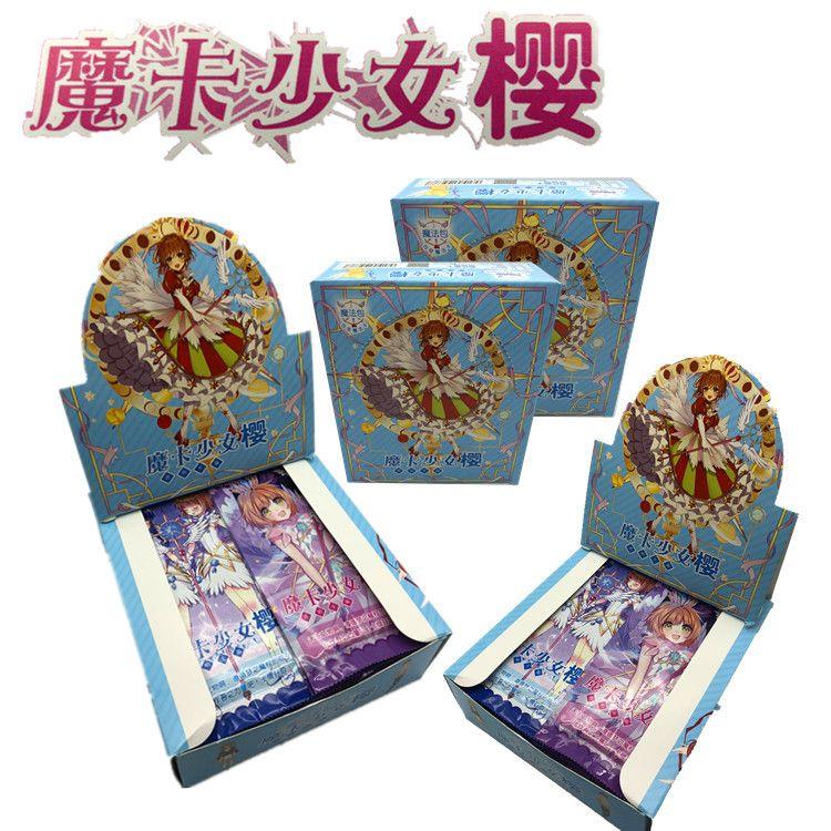 百变小樱魔术卡魔卡少女小樱库洛牌占卜塔罗牌收集卡片工厂批发