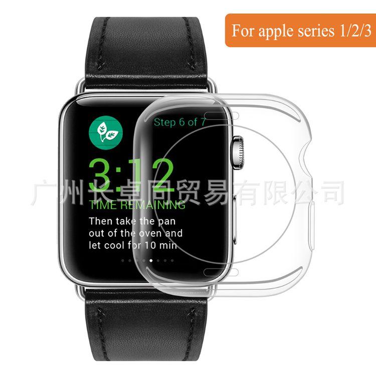 适用苹果手表iwatch3代保护外壳套软透明半全包applewatchtpu包装