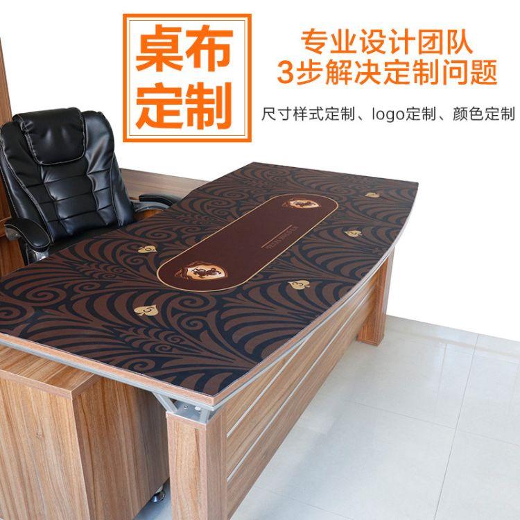 德州扑克桌布定制 方形圆形异形橡胶垫筹码台布订做游戏桌子桌垫