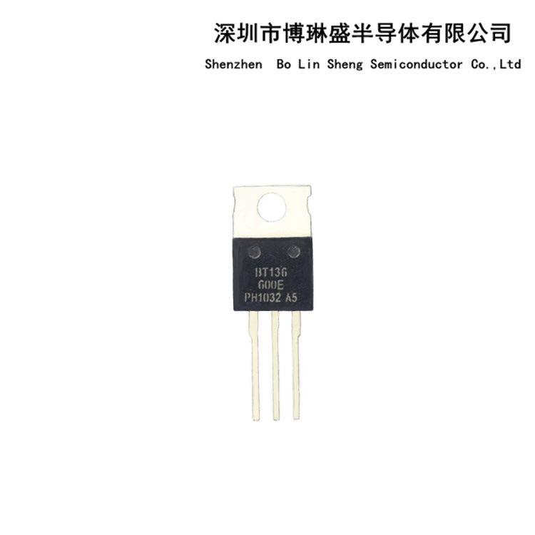 三极管BT136-600E BT136S-600E,BT136-600D 4A,600V双向可控硅