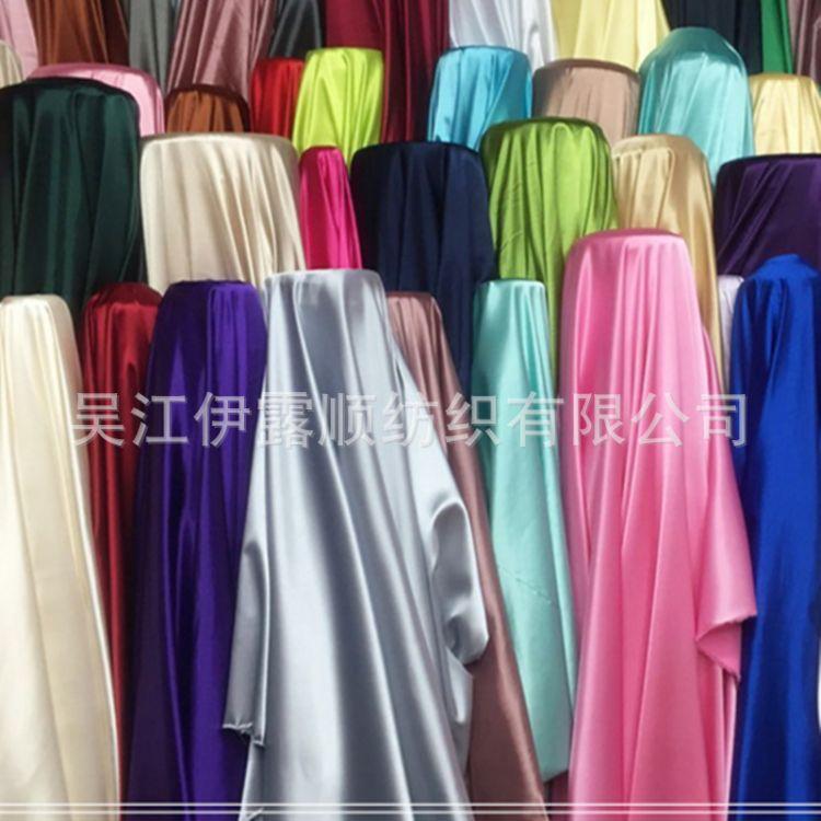 厂家直销  棉绒缎 多色现货供应 量大从优 睡衣料 高档枕芯坐垫