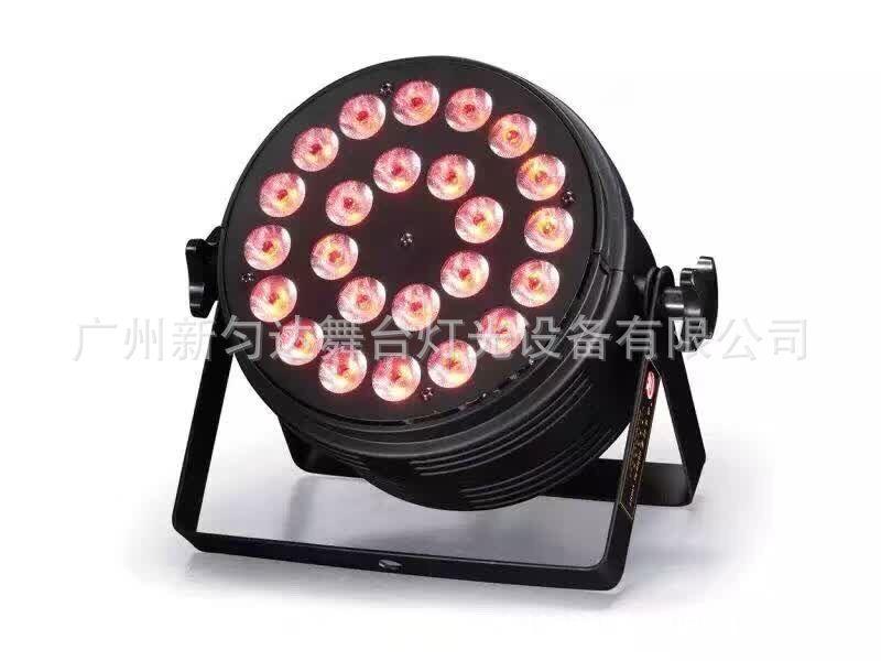 供应24颗10W四合一帕灯 24颗LED四合一全彩帕灯 进口灯珠高亮度