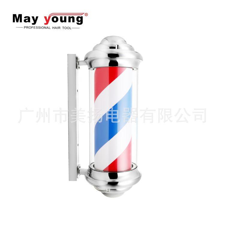 发廊标志灯 挂墙式理发转灯 M346 Barber Pole灯箱 美扬电器 灯柱