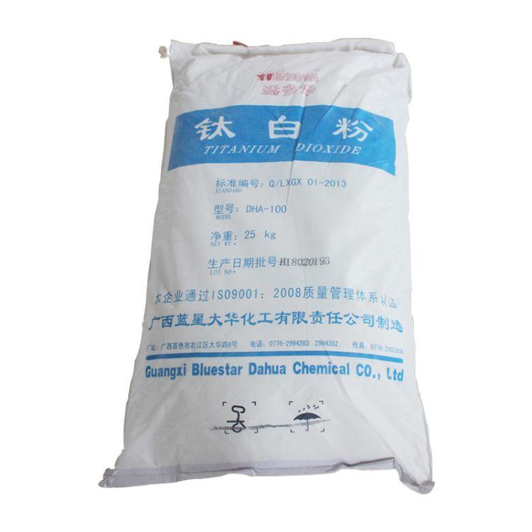 厂家 金红石型钛白粉批发价格全国发货