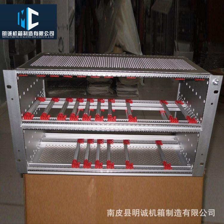 厂家直供各种钣金加工 U箱 插箱 仪器仪表外壳 服务器主机箱