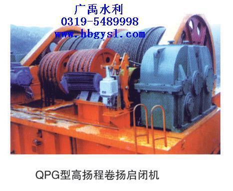 厂家直销高扬程式卷扬启闭机  移动式卷扬启闭机QPG-12T