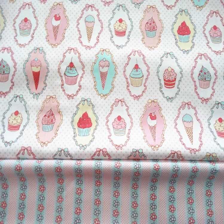 厂家批发全棉纯棉印花卡通布料床品宝宝面料批发1.6米宽幅 冰淇淋