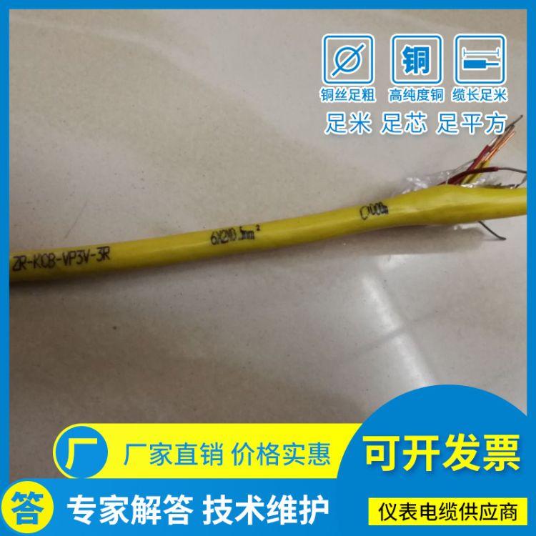 热电偶用(耐高温)补偿导线、补偿电缆 ZR-KX-H105-F46PF46P KCB