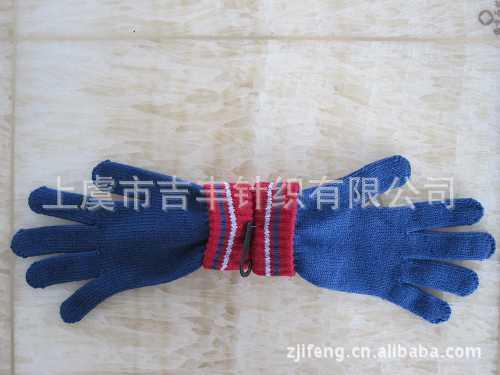 10年厂家批发胶印魔术手套 儿童  魔术针织手套 触屏