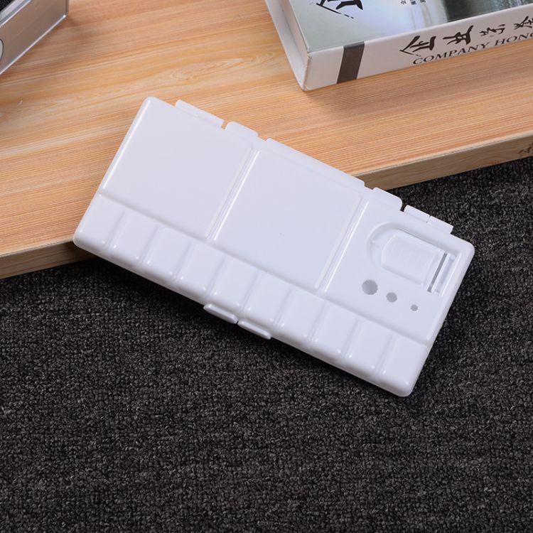 创意美术调色盘 塑料新款小号水彩翻盖颜料盒绘画工具美术用品