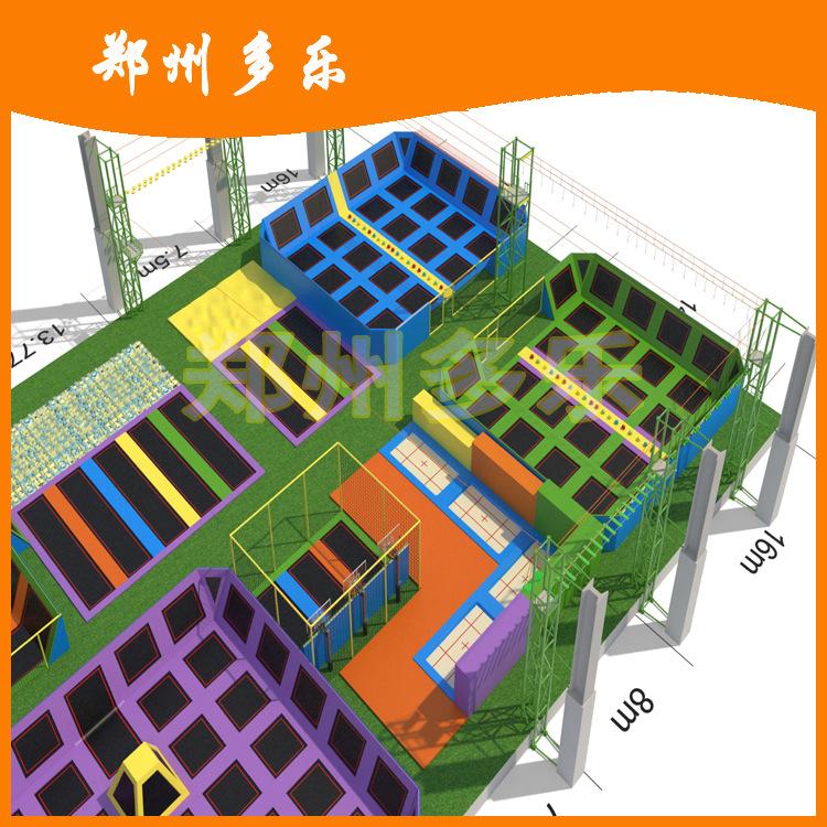 专业设计生产  蹦床主题公园 大型室内游乐设施 郑州多乐