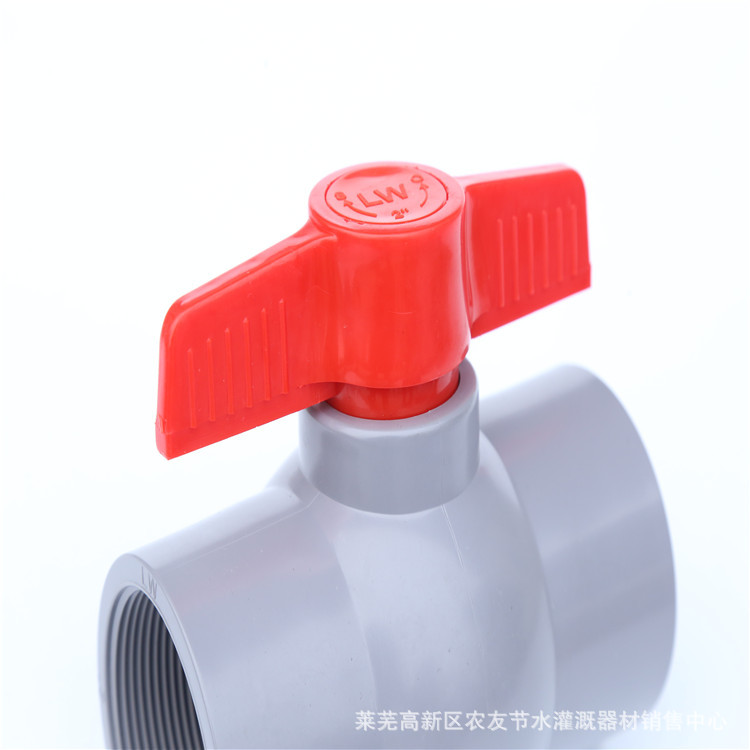 固定球球阀 PVC双向低温二通式常压固定球阀