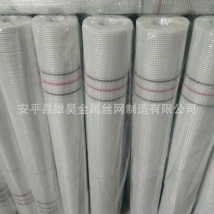 网格布 耐碱防裂内外墙体保温玻纤网 煽灰玻璃纤维网