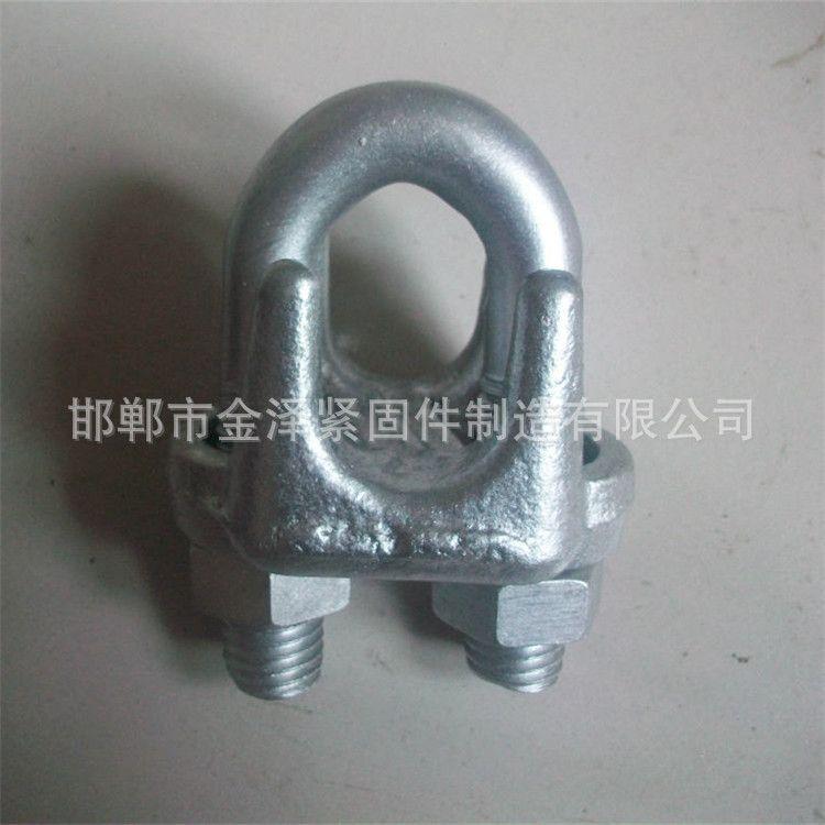 厂家直销钢丝绳卡头 m15轻型镀锌卡头 玛钢卡头批发定做