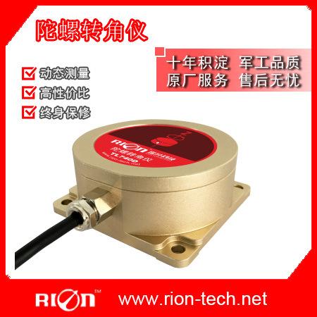 高精度 陀螺转角仪 TL750D 惯性测量 AGV 小车 智能仓储