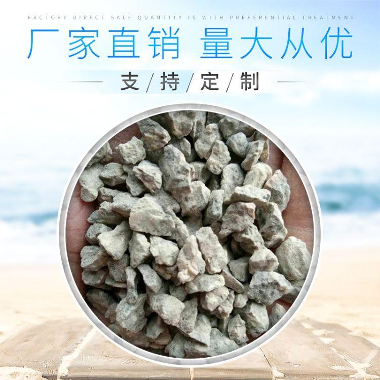 厂家批发 麦饭石 园艺种植麦饭石 硬麦饭石颗粒 水过滤麦饭石