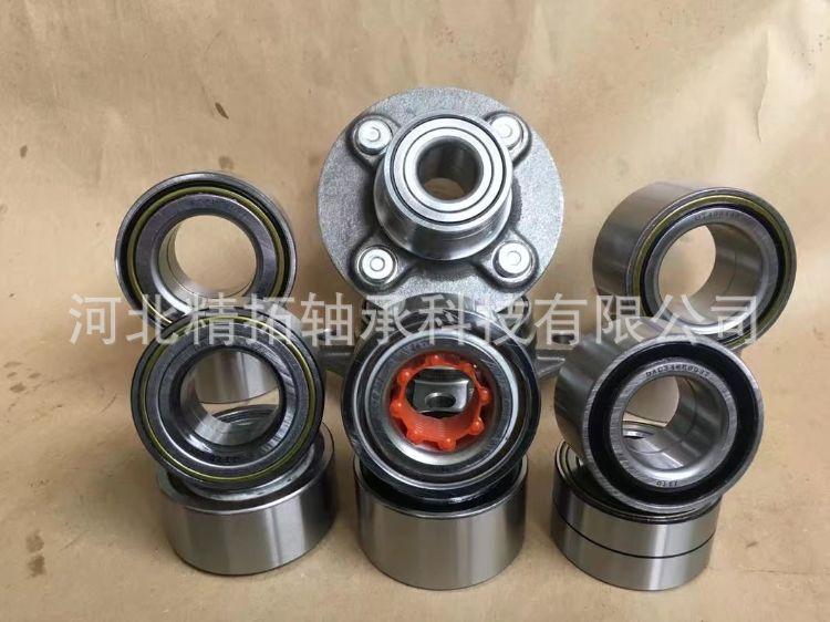 厂家直销精密轮毂轴承DAC25720043