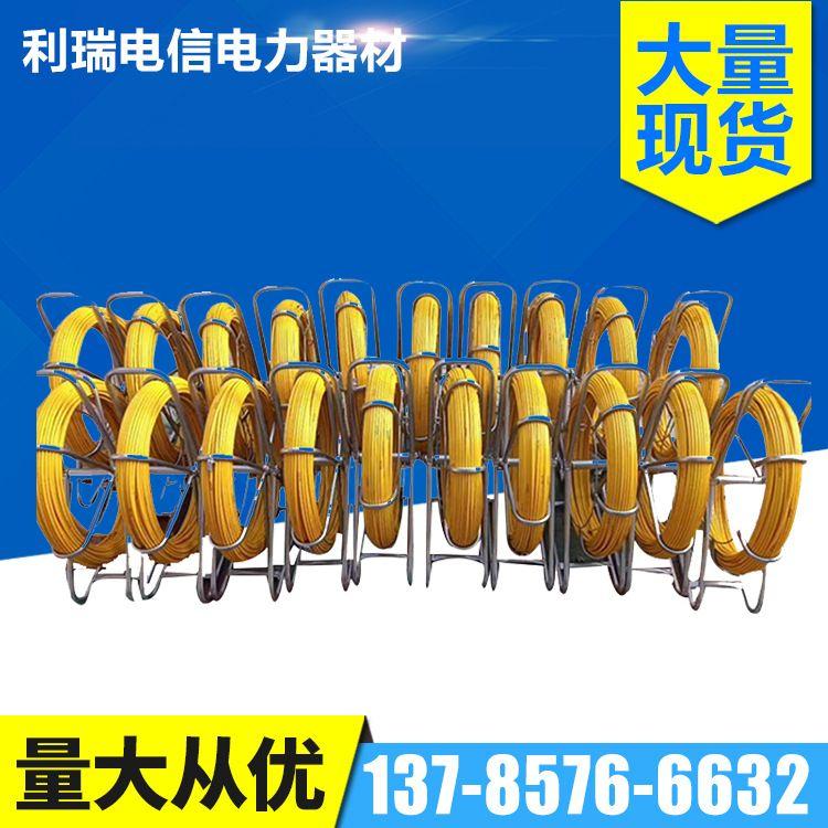穿孔器 电缆墙壁穿线器管道穿管器  带钢芯引线器