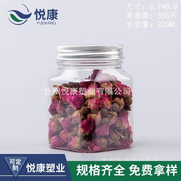 厂家供应5.7*8.8铝盖四方瓶 糖果巧克力 话梅罐果仁220ML透明瓶罐