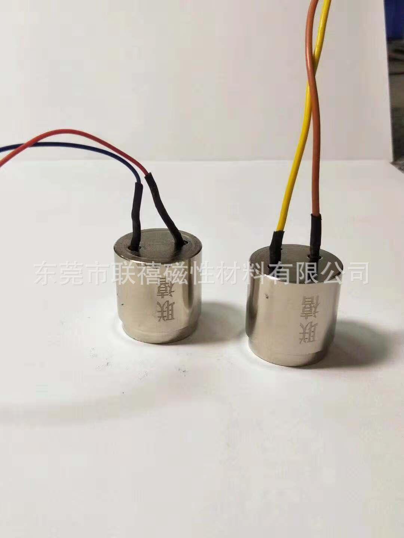 联禧 失电式电磁铁、定制电磁铁 吸盘式电磁铁 起重电磁铁
