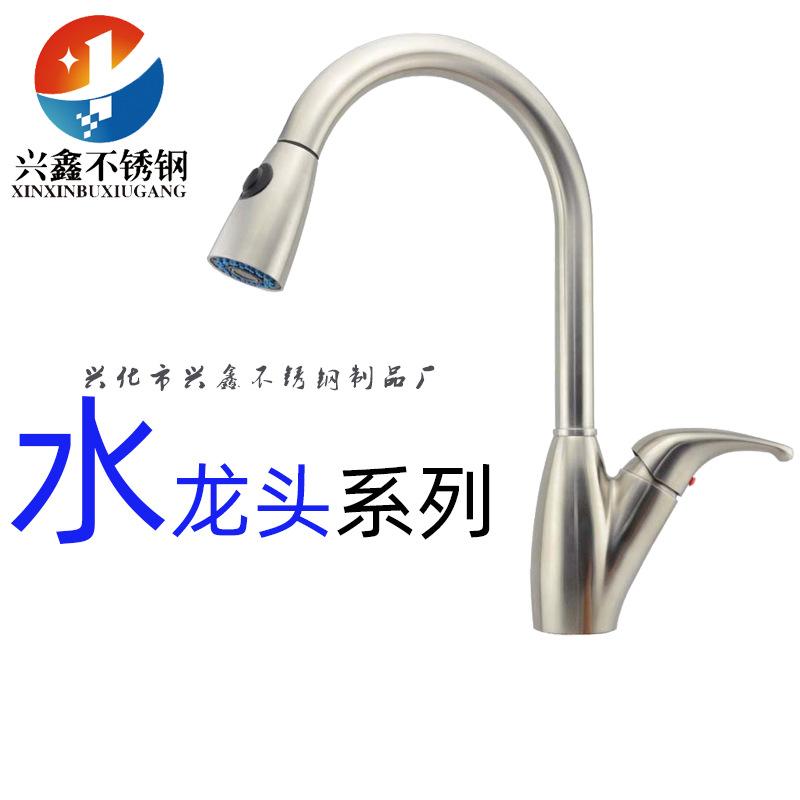 精密铸造厂家专业生产不锈钢卫浴- 卫浴五金 专业生产制造商