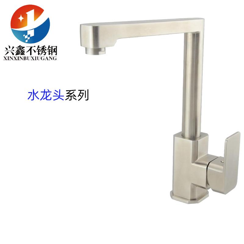 厂家专业生产精密铸造不锈钢卫浴-水龙头-家装建材 卫浴五金