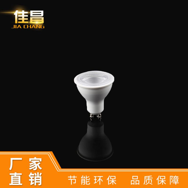 厂家直销GU10塑包铝贴片射灯套件 室内商业照明射灯批发