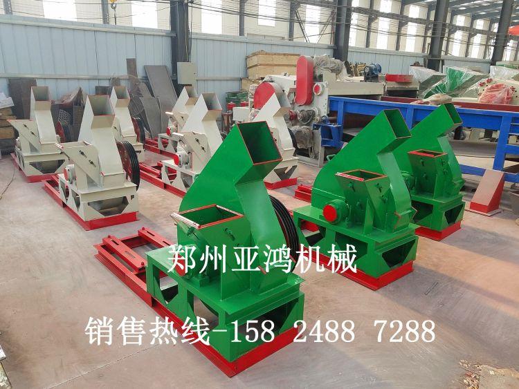 大型木材削片机 厂家直销优惠多多 大型原木削片机 原木削片机