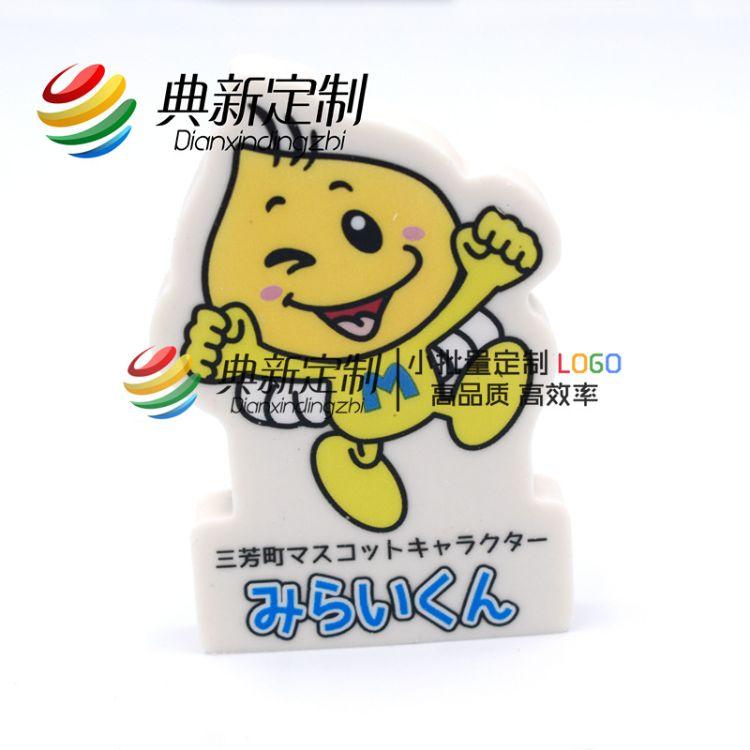 定做异形 热转印刷卡通橡皮擦  可定制logo  公司企业宣传小礼品