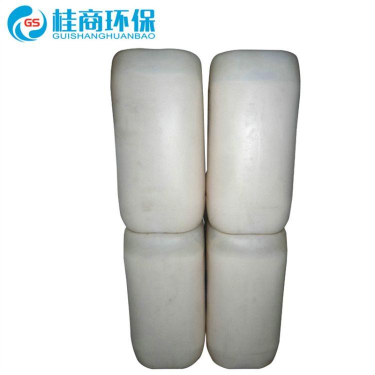 【桂商】东莞环保耐高温水性粘尘剂 粘尘液 透明白色粘尘剂