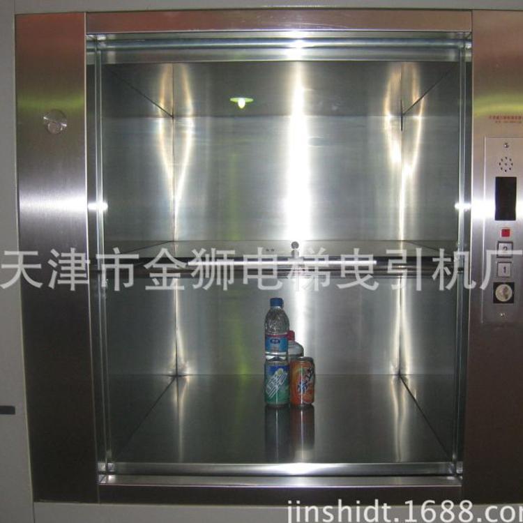 金狮牌 供应酒店设备 厨房设备 餐梯传菜梯食杂梯 杂物电梯