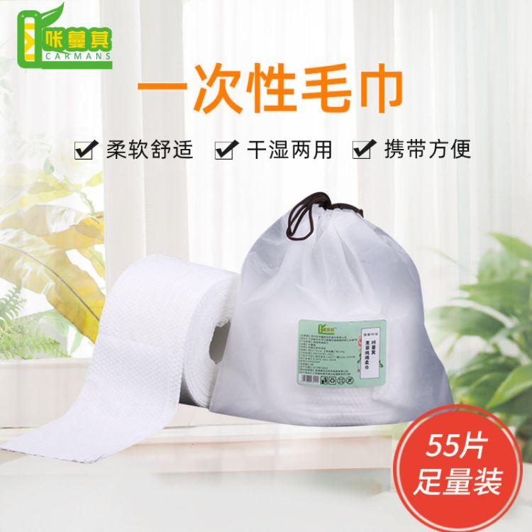 厂家直销一次性洗脸巾 女美容院洗面巾纸卸妆洁面巾毛巾化妆棉