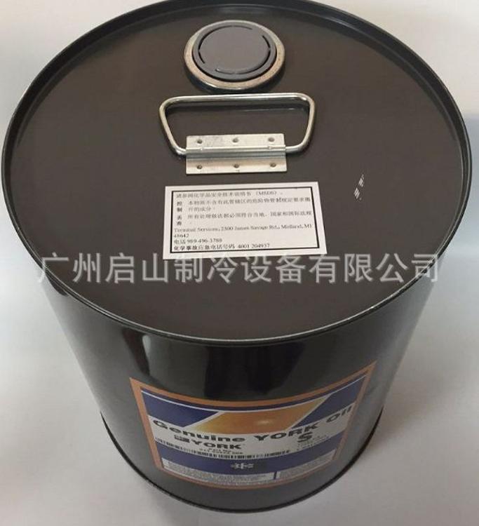 美国约克YORK工业制冷螺杆压缩机油 C冷冻机油
