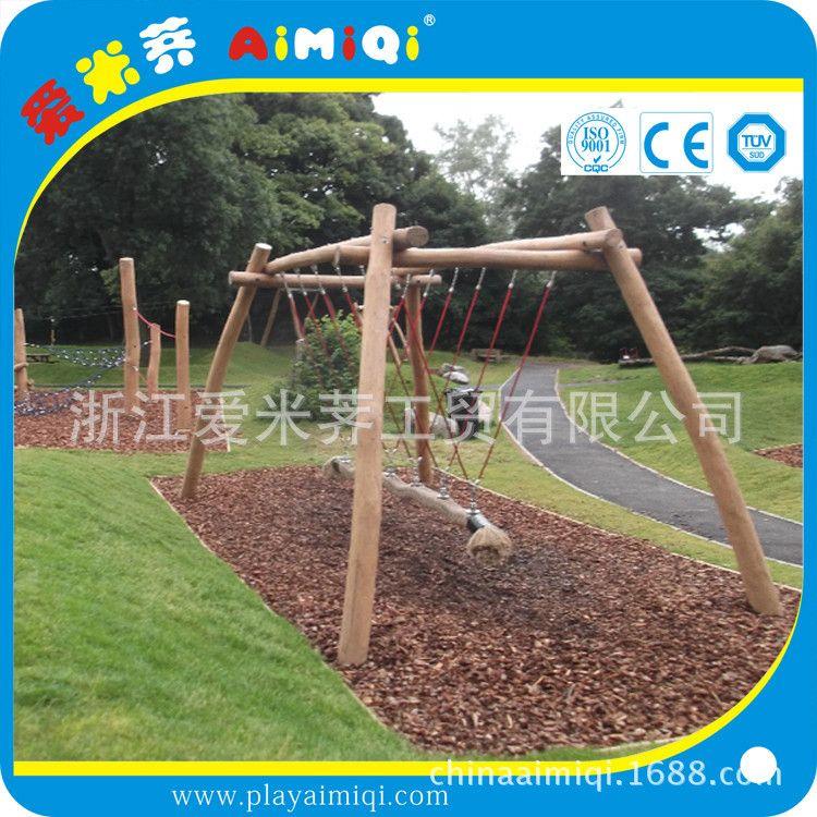创意儿童游乐场整体方案乐园设备厂家 木质站立式秋千批发定做