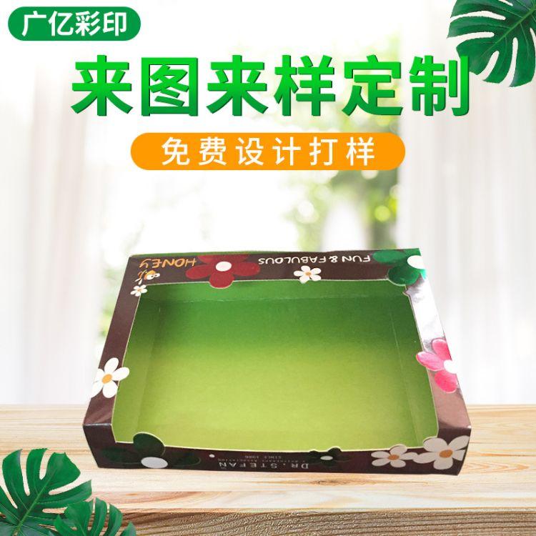 厂家定做 开窗纸质包装盒 精品玩具彩色印花包装盒 价低质优