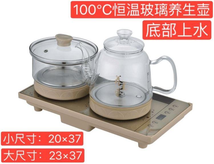 底部上水恒温养生壶全太太牌玻璃自动泡茶炉智能茶具套装