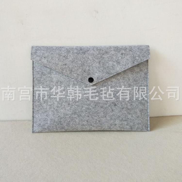 新款毛毡包 商务文件包 a4文件袋 档案袋 可加印logo