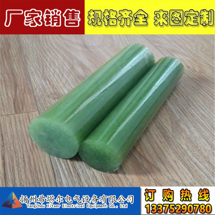 高强度复合绝缘棒绿色引拔棒防腐蚀耐高温绝缘棒定制生产