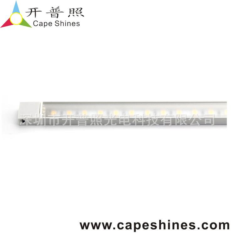 2835 led硬灯条 42灯 300*24*11mm 无缝对接铝条灯,4W
